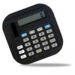 Nueva actualización en la calculadora online de sueldos de comercio