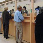 ANSES: Pago a jubilados y pensionados mes de febrero