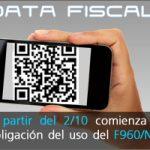 Comienza la  la obligación de exhibir el Formulario Data Fiscal