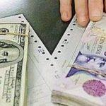 Bancos ofrecen cuentas gratuitas para depositar dólares para ahorro