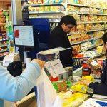 Empleados de Comercio analizan pedir un plus para fin de año