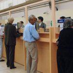 Jubilados y Pensionados Calendario de pago Noviembre 2015