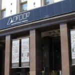 AFIP lanzó un sistema de registro de sentencias laborales y acuerdos homologados