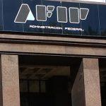 RG 4201-E AFIP excluidos del Monotributo. Régimen de facilidades de pago.