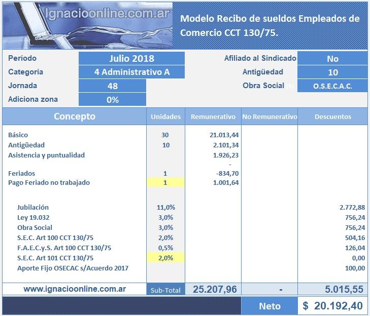 recibo-empleados-de-comercio-liquidacion-julio-2018-jornada-completa-feriados